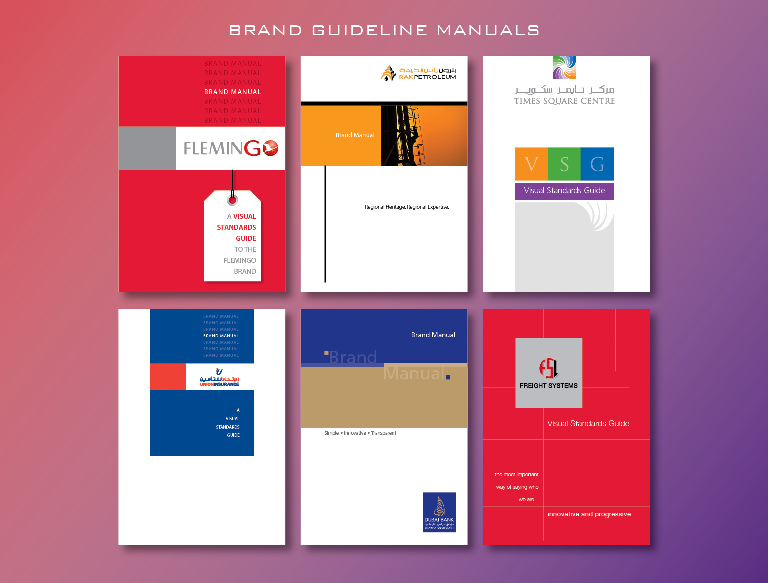Brand Manuals